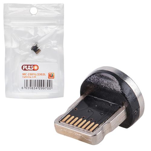 Адаптер для магнитного кабеля PULSO 2301L/2302L, Lightning, 2,4А (MC-2301L/2302L)