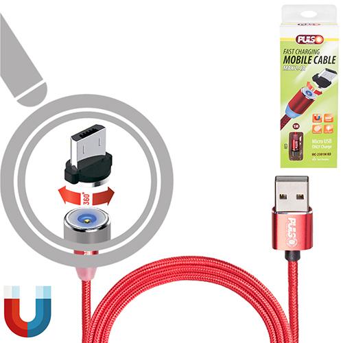 Кабель  магнитный PULSO USB - Micro USB 2,4А, 1m, red (только зарядка) (MC-2301M RD)