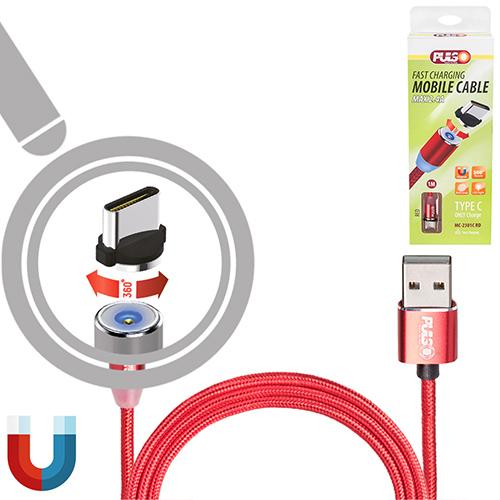 Кабель  магнитный PULSO USB - Type C 2,4А, 1m, red (только зарядка) (MC-2301C RD)