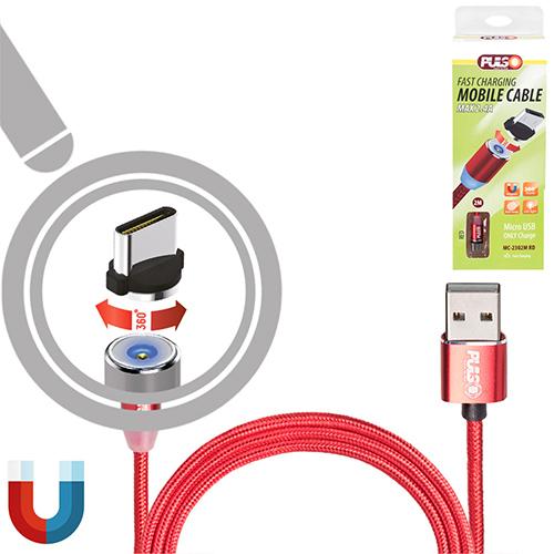 Кабель  магнитный PULSO USB - Micro USB 2,4А, 2m, red (только зарядка) (MC-2302M RD)